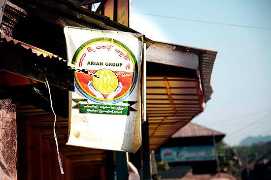 sign---for-Rakhine